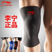 Lining knee sports equipment male thin summer professional basketball badminton women riding mountaineering gear running