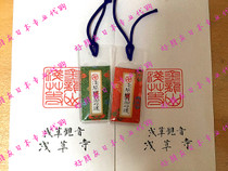 Japanese sourcing Asakusa Temple Imperial Monastery in the Royal Shou body Muscle Shou