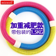 The hoop thin waist abdomen slimming circle Ms. adult fitness equipment soft spring heavier hula hoop genuine