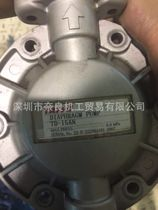 Air pump and repair tools from the best shopping agent yoycart td 15an original imported diaphragm pump taiyo sun iron works ccuart Images