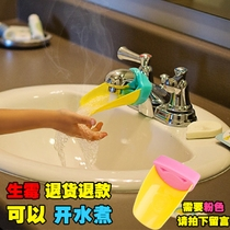 American cartoon Child faucet extender jitter baby hand washing extender lengthened silicone glue nozzle Guide Sink