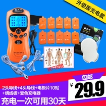 Rechargeable Cervical Massager Home multifunctional Electronic therapy digital Meridian Instrument pulse Electric full Body massage instrument