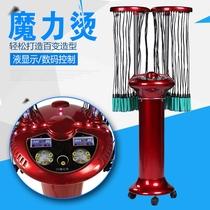64 головы цифровая машина для волос для волос горячая машина умная цифровая машина керамическая машина для волос для волос принадлежности для парикмахерских инструментов
