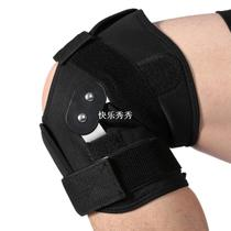 Outdoor adjustable Knee-A-Brace Protector patella