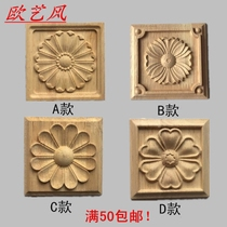 Dongyang wood carving European-style square Roman column head decal bookcase column joint paste block flat carved solid wood decoration.