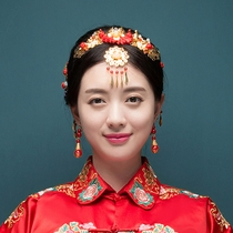 Bridal Costume Headdress Chinese jewelry (not sold alone need to buy a dress to buy please note)