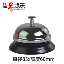 Hot selling fruit animal big bell ring bell ring home and party competition activities opening board game board game board game