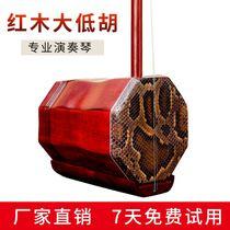 Suzhou playing mahogany big low Hu musical instrument big Hu Bass erhu Factory Direct Quality Assurance accessories complete
