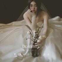 Dear White original Simple dew back trailing satin dress