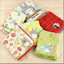 Special export of foreign trade original simple cotton yak embroidery cute cartoon beauty generous towel face towel.