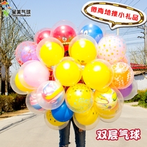 Ball Ball double-decker balloon free of mail a variety of micro-merchants push small gifts to send gifts 100 cute children