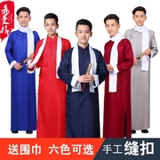 The clothing clothing clothing Allegro crosstalk coat gown 54 young students to teach men's Robe