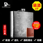 Carry 2 pounds 304 stainless steel flagon costrel high-end gift wine with Germany in the outdoor portable kettle