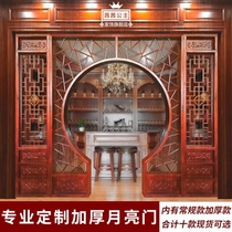 Dongyang wood carving solid wood pattern Chinese style moon door moon door bogu frame partition porch sitting room adornment round hole door