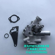 Water pump from the best shopping agent yoycart com