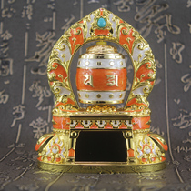 Zinc alloy Medallion prayer wheel ornaments car accessories car car with verses of boundless beneficence blessing money safe