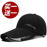 Male Korean Baseball Cap Hat sunscreen leisure tide outdoor sports fishing cap female all-match summer sun peaked cap