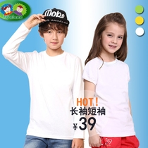 Children children boys girls white cotton bottoming shirt