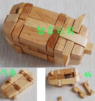 Adult nerve oak Large pig intelligence lock three-dimensional wooden puzzle puzzle Problem Kong Ming Lock