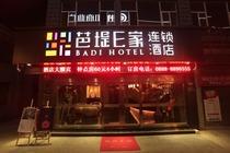 Такие как домашний альянс облако - Patti E дома Lijiang древний магазин города ограничено чтобы купить большую кровать комнату