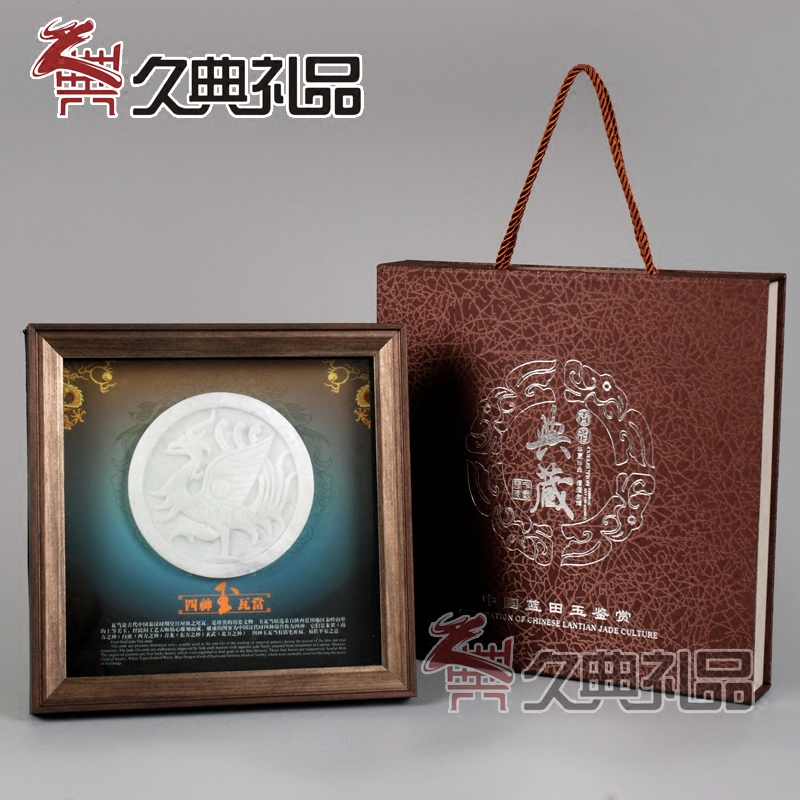 Lantian Meiyu Lantian Jade Shaanxi Gift Business Conference Gift for Foreign Affairs Business Gifts