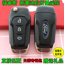 Ford red auto folding remote key newly covered DIO dedicated remote control equipped with original factory