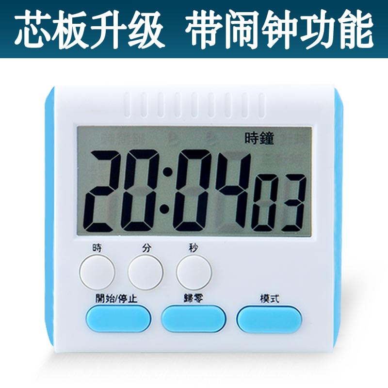 Kitchen Timer Reminder Student Electronic Countdown Stopwatch Cute Alarm Clock Timer