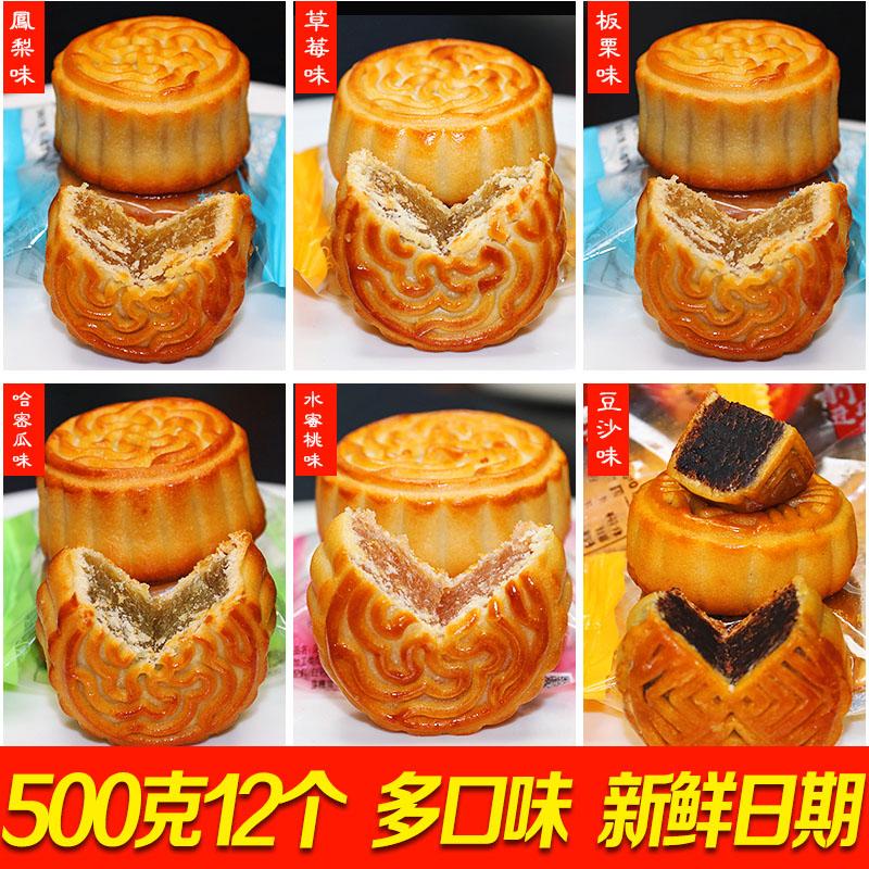 ★休闲广式糕点小饼 水果味 500g 14.9元(需用券)