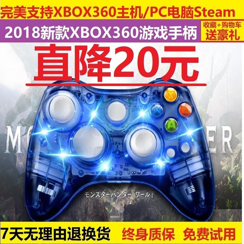 战争机器123剧情介绍★Microsoft 微软 Xbox One S 2TB 战争机器4同捆定制版 开箱版 $379.99(约¥2455)