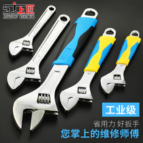 On the carpenter hardware tools adjustable wrench Auto Repair Car Repair Multi-functional active