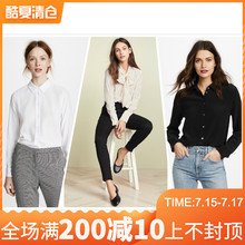Stinky love disabled! Focus on light luxury jeans for 14 years! 100% genuine!