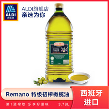 ALDI Olezi imported 3.78L extra virgin olive oil from Spain