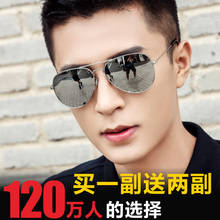 The new 2018 polarized sunglasses male toad glasses female tides driving drivers sunglasses men eyes