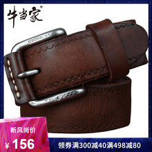 Men's Belt, Genuine Leather Belt, Men's Cattle Leather, Leisure Needle, Button Belt, Men's Pure Cattle