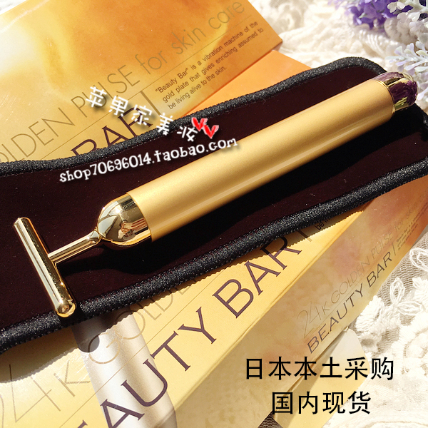 ★BEAUTY BAR 24K 黄金美容 按摩棒 金色 518元包邮(需用券)