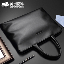 American bison business men's bag leather handbag men's leather shoulder bag Messenger bag cross section briefcase computer bag