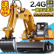 Remote control excavators toys alloy hydraulic truck Wireless charging boy childrens electric excavator remote control car
