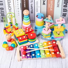 Baby early teaching intelligence building blocks baby toys 0 beading around 1-2-3 enlightenment for one and a half year old boys and girls