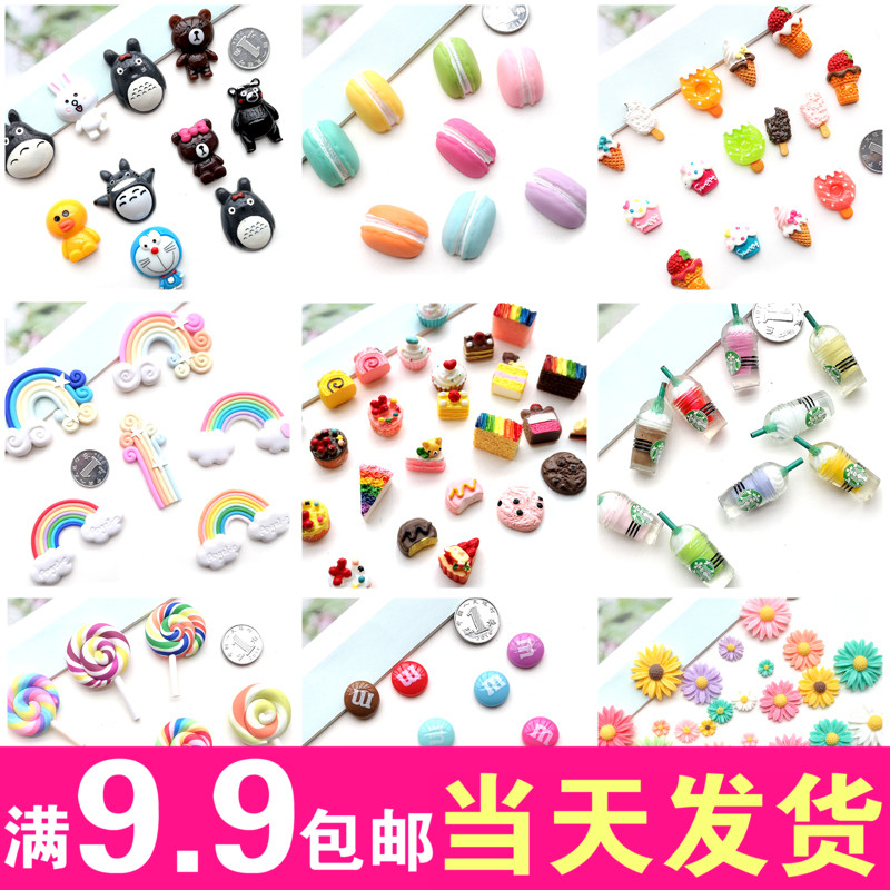 Handmade diy production adult material package simulation cream glue mobile phone shell diy blessing bag jewelry resin accessories