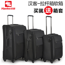 Hangker business travel box universal wheel trolley suitcase and password box 20/22/24 inch soft board