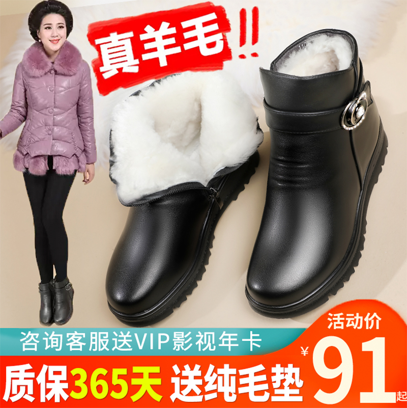 Mom's shoes, cotton shoes, middle-aged winter shoes, middle-aged and velvet elderly women's shoes, winter warmth, non-slip short boots, grandma leather shoes