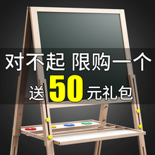 Children's children's Sketchpad double-sided magnetic blackboard can lift easel, rack type household whiteboard graffiti board.