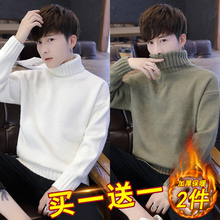 Plush turtleneck men's sweater Korean loose long neck knitwear trend
