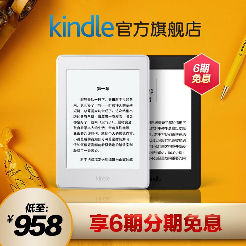 2000年属于哪个世纪★新低价:《不属于我们的世纪》Kindle版 2.99元