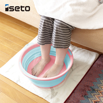 Japan import folding portable water basin the basin traveling by folding outdoor tourism bubble footbath basin