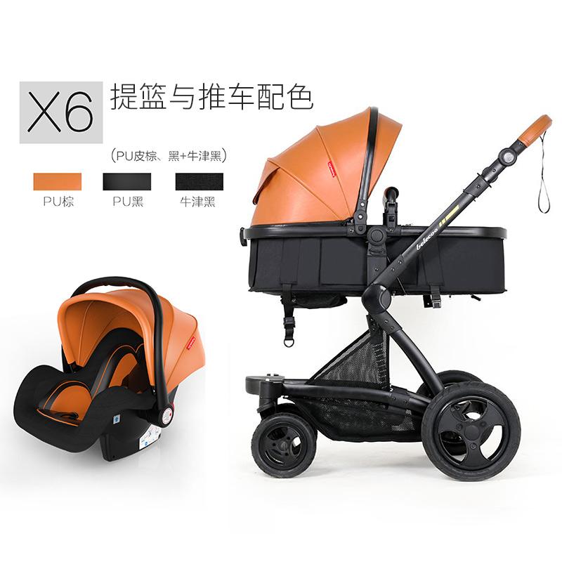 ★Babysing 3合1提篮版 高景观婴儿推车 2440元