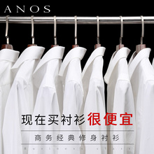 ANOS Summer White Shirt Men's Long Sleeve Business Non-iron Shirt Korean Edition Leisure and Body-building Suit Thin Professional Suit