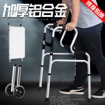 Disabled Walker helps the elderly Walker Walker walking crutches Auxiliary Walker stroller Handrail old age