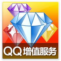 Tencent QQ Yellow Diamond 1 mois 1 mois ZONE Q