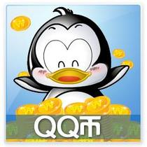 Tencent QQ currency card Q coins 45qbQQ coins 45 yuan Q